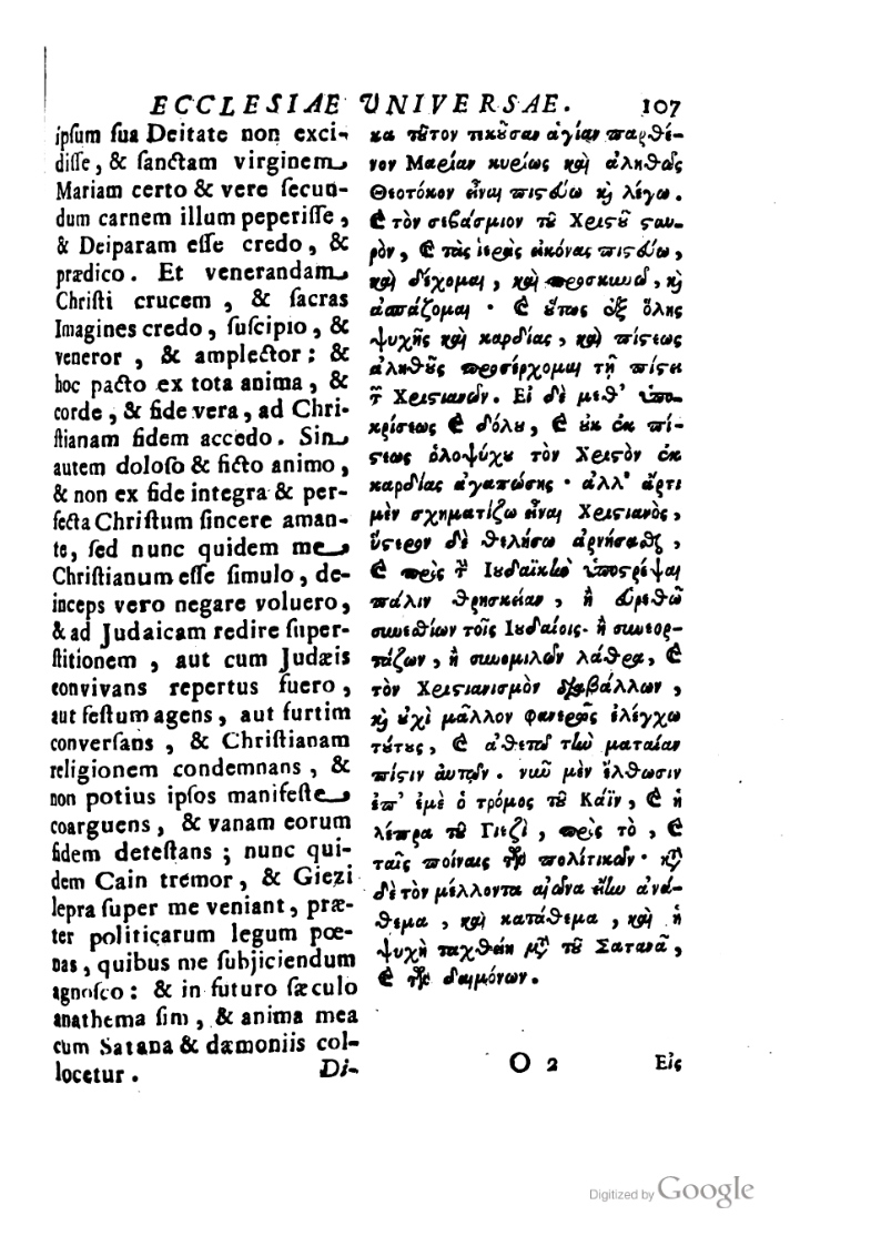 Codex Liturgicus